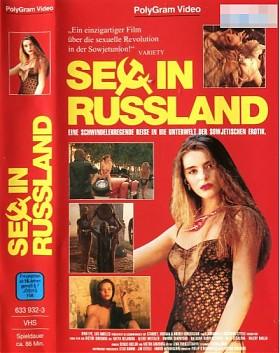 Русское Порно Фильмы Полные Версии